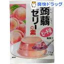 蒟蒻ゼリーの素 ピーチ味(75g)