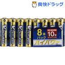 アルカリV電池 単3 PER(8本入)