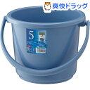 ベルク 5SB 本体 ブルー(1コ入)【ベルク】