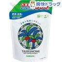 【増量品】ヤシノミ洗剤 スパウト詰替用(1L)【ヤシノミ洗剤】