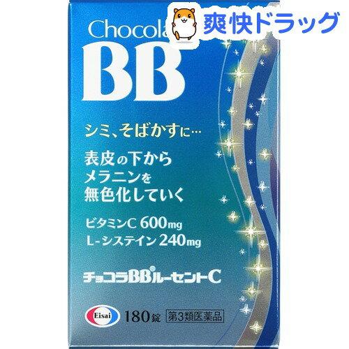 【第3類医薬品】チョコラBBルーセントC(180錠)【チョコラ】【送料無料】