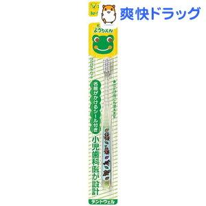 大正製薬 歯ブラシ