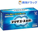 【第(2)類医薬品】プリザエース坐剤T(30コ入)【プリザ】...