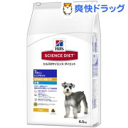 サイエンスダイエット シニアライト 小粒 肥満傾向の高齢犬用(6.5kg)【d_sd】【サイエンスダイエット】