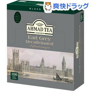 アーマッド デカフェ アールグレイ(100包)【アーマッ