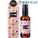 キッピス 髪と肌のオイルミスト 両手いっぱいの花束の香り(55ml)【kippis(キッピス)】