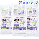 取っ手付 ゴミ分別用ポリ袋 3サイズ詰め合わせ 白 TR25 TR30 TR35(各100枚*3パック)