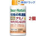 ディアナチュラ 49種アミノマルチビタミン&ミネラル(200粒*2コセット)【Dear-Natura(ディアナチュラ)】