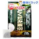 どくだみ茶100(3g*60包入)