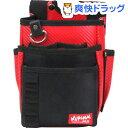 SK11 紅 腰袋3段 SKC2-4RD(1個)