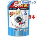 除菌ジョイコンパクト 超特大(1.05L*8コセット)【ジョイ(Joy)】[食器洗剤 食器用洗剤 台所用洗剤]【送料無料】