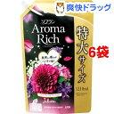 ソフラン アロマリッチ ジュリエット スイートフローラルアロマの香り 詰替用特大(1210mL*6コセット)【ソフラン】