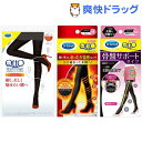 メディキュット スレンダーマジックタイツ+骨盤3Dサポートタイツ+温感タイツM(1セット)【メディキュット(QttO)】