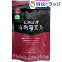 小川生薬 北海道産有機黒豆茶(3g*16袋入)[お茶]
