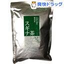 徳島産 スギナ茶(3g*40包)[お茶]