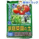 プロトリーフ 家庭菜園の土(5L)