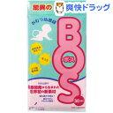 防臭袋 BOS(ボス) ライトタイプ 赤ちゃん用おむつ処理用(30枚入)【防臭袋BOS】[ベビー用品]