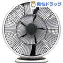バルミューダ グリーンファン サーキュ(リモコン付き) ホワイト*ブラック EGF-3300-WK