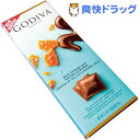 ゴディバ タブレット ミルクチョコレートソルティッドキャラメル(90g)【ゴディバ(GODIVA)】