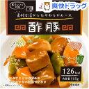 介護食/区分3 エバースマイル 酢豚(115g)【エバースマイル】