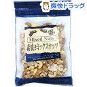 素焼きミックスナッツ大袋(200g)