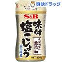 【訳あり】味付塩こしょう化学調味料無添加(200g)