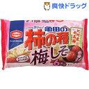 亀田の柿の種 梅しそ 6袋詰(182g)【亀田の柿の種】