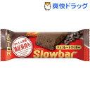ブルボン スローバー チョコレートクッキー(41g)[お菓子 おやつ]