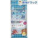 キチントさん フリーザーバッグ おいしさキープ M(8枚入)【キチントさん】[キッチン用品]