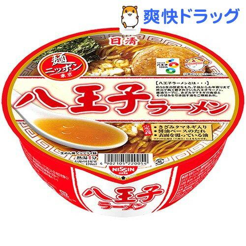激安!日清 麺ニッポン 八王子 ...