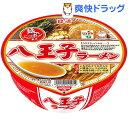 【訳あり】日清 麺ニッポン 八王子ラーメン 数量限定(1コ入)