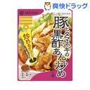 ミツカン 酢こやかキッチン 豚とタマネギの黒酢あん炒めの素(150g)【酢こやかキッチン】