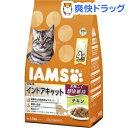 アイムス 成猫用 インドアキャット チキン(1.5kg)【d...