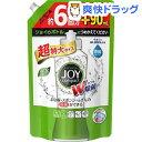 除菌ジョイコンパクト 緑茶の香り 超特大(1050mL)【ジョイ(Joy)】[食器洗剤 食器用洗剤 台所用洗剤]