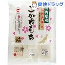 新潟県産特別栽培米こがねもち(700g)