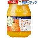 明治屋 MY 果実実感 ざくざくオレンジマーマレード(340g)【果実実感】[ジャム]