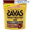 ザバス ホエイプロテイン100 チョコレート味(1.05kg(約50食分))