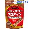 ザバス アミノパワー プロテイン カフェオレ風味(11本入)
