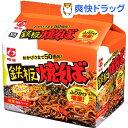 鉄板焼そば(5食入)[鉄板]