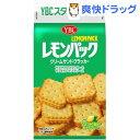 レモンパック(9枚入*2パック)[お菓子 おやつ]