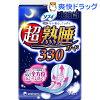 ソフィ 超熟睡ガード330(14枚入)