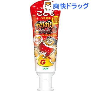 ライオン ハミガキ 歯磨き粉