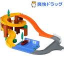 トミカ トミカシステム ベーシックどうろセット(1セット)【トミカ】[ミニカー おもちゃ タカラトミー]【送料無料】