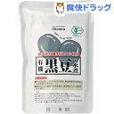 オーサワ 有機黒豆の水煮(230g)【オーサワ】