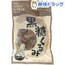 プレス・オールターナティブ 黒糖くるみ(110g)【第3世界...