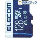 エレコム データ復旧microSDXCカード(UHS-I U1) 128GB(1枚)【エレコム(ELECOM)】