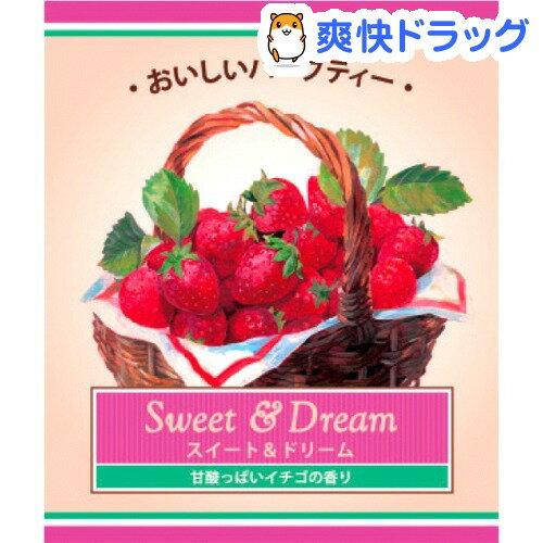おいしいハーブティー ティーバッグ スイート&ドリーム(10包)【170915_soukai】【170901_soukai】【おいしいハーブティー】
