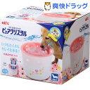 ピュアクリスタル 小型犬用 ガーリーピンク(1台)【ピュアクリスタル】【送料無料】