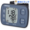 オムロン 手首式電子血圧計 HEM-6220-B(1台)[血圧計 手首式 オムロン 送料無料]【送料無料】