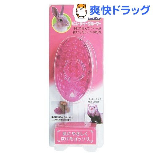 ミニアニマン ウサギのビューティーグルーマー(1...の商品画像